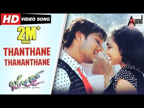 Xxx Mp4 Jhossh Thanthane Thananthane Kannada Video Song Rakesh Adiga Nithya Menen Kannada 3gp Sex