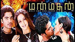 Manmadhan With English Subtitle | Simbu,Jyothika ,Goundamani | Superhit Tamil Movie HD