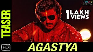 Agastya | Odia Movie | TEASER | Anubhav Mohanty, Jhilik Bhattacharjee | Oriya Super Movie