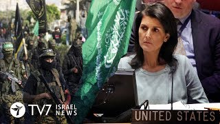 UNGA fails to condemn Hamas terrorism - TV7 Israel News 7.12.18