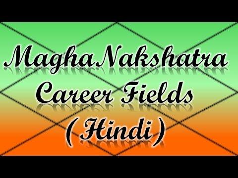 Xxx Mp4 Magha Nakshatra Career Professions Vedic Astrology Hindi 3gp Sex