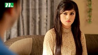 Bangla Natok Icche Ghuri | Episode 80 by Mishu Shabbir, Kaji Asif, Aporna Ghosh