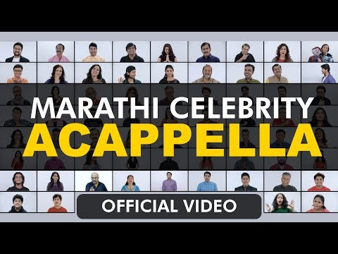 Xxx Mp4 Marathi Celebrity Acappella Full Video Song AVK Entertainment 3gp Sex