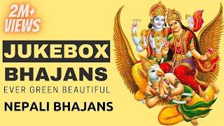 Download New Nepali Bhajans 2017 | Shree Ram, Krishna, Shiva, Vishnu, Devi Bhajans ► SRD BHAKTi 2K16 3Gp Mp4