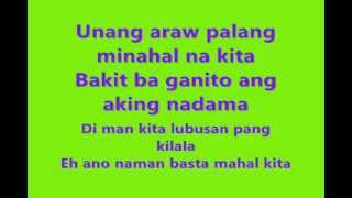 Classmate - Hambog ng Sagpro Krew
