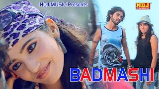 Latest Haryanvi Song # Badmashi # New Songs 2016 Haryanvi # Badmashi Dhamaka # NDJ Music