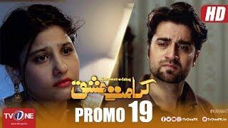 Karamat e Ishq  Episode 19 | Promo  | TV One Drama