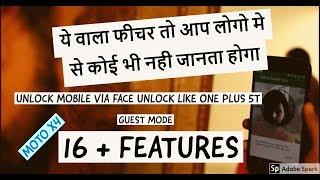 MOTO X4 Hidden Features & tips & Tricks in hindi  (15 + tricks)