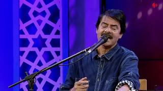 এক হৃদয় হীনার কাছে || Ek Hridoy Hinar Kache || Movie Song || Rafiqul Alom || Channel i || IAV