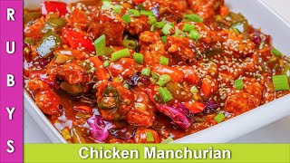 Chicken Manchurian Fast & Easy Chinese Recipe in Urdu Hindi - RKK