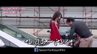 sanam Teri kasam اغنيه فيلم