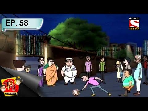 Xxx Mp4 Nut Boltu Bengali নাট বল্টু Episode 58 Nut Boltur Kalipujo 3gp Sex