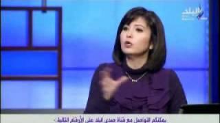 سائق مبارك يكشف شخصية مبارك الحقيقية