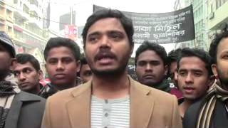 Dr Safikul Islam Masud 18 party march with black flags