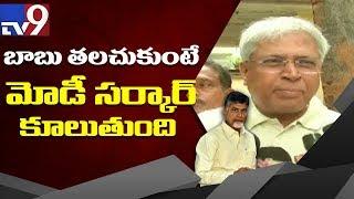 Chandrababu has potential to bring down Modi Govt : Undavalli - TV9