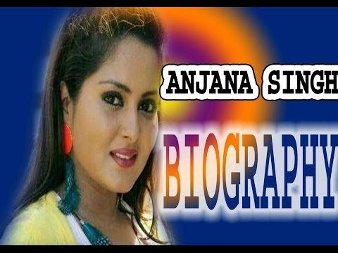 Xxx Mp4 Anjana Singh Biography History Anjana Singh जानिए कैसे आई भोजपुरी फिल्मो मैं 3gp Sex