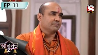 Adaalat 2 - আদালত-2 (Bengali) - Ep 11 - Ashwatthama