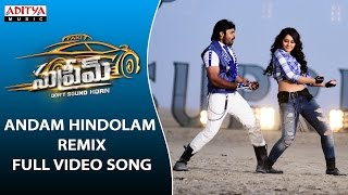 Andam Hindolam - Remix Full Video Song | Supreme Full Video Songs |  Sai Dharam Tej, Raashi Khanna