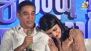 Reason for having a caste based title for Sabash Naidu : Kamal Hassan Speech | Press Meet