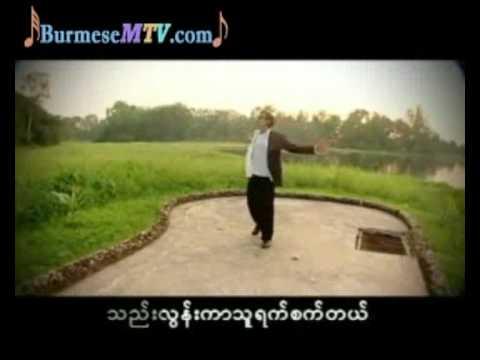 Xxx Mp4 Myaw Lwint Nay Telt Tein Kaung Myat Moe Hay Ko 3gp Sex