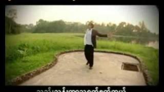 Myaw Lwint Nay Telt Tein - Kaung Myat Moe Hay Ko