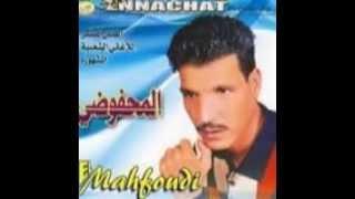 سهرة رائعة المحفوظي  Mahfoudi 2015  soiré  2015