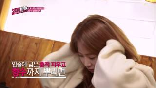 [FORENCOS] Sistar soyoo used Lips in love on TV show, showtime