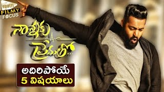 Nanaku Prematho Movie Highlights || NTR, Sukumar, Rakul Preet Singh