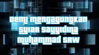 MUSTAFA ATEF - QAMARUN (Full Lirik Lagu dan Terjemahannya)