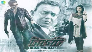 Jum Jum Ja | Target | Bengali Movie Song | Jeet Ganguly | Mithun Chakraborty