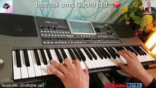 Bsahtak omri l3ach9 jdid.. 2018 ... موسيقى صامتة