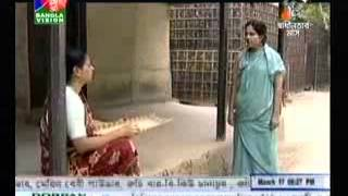 bangla natok har kipte part 28   1 বাংলা নাটক হাড়কিপটা