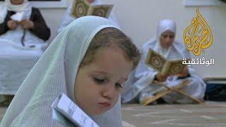 نسيج وطن 4 - المسلمون في البرازيل
