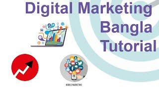 Digital Marketing Bangla Tutorial A To Z Solutions | Outsourcing Bangla Tutorial