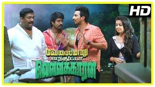 Velainu Vandhutta Vellaikaaran Movie Scenes | Vishnu Vishal Traps Ravi Mariya | Aadukalam Naren