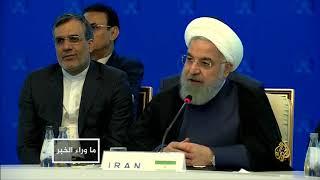لماذا فشلت قمة طهران في حسم ملف إدلب؟