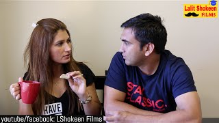 To All Brother & Sisters - Happy Rakhi  | Lalit Shokeen Video |