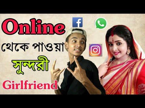 Xxx Mp4 INTERNET WALA Love BF Mara GF Bengali Funny Video Boka Chondro 3gp Sex