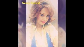 Nancy Grewal ,Amrinder Kahlon, aman ghag M25