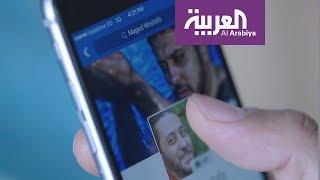 دراما رمضان .. مسلسل هذا المساء يكشف العالم السري لقراصنة المعلومات