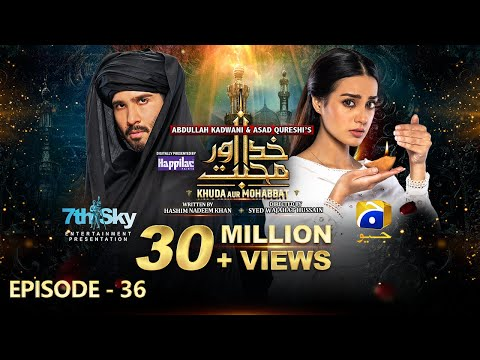 Khuda Aur Mohabbat Season 3 Ep 36 Eng Sub Digitally Presented by Happilac Paints 8th Oct 2021