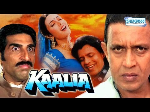 Kaalia (1997) - Mithun Chakraborty - Dipti Bhatagar - Hindi Full Movie