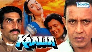 images Kaalia 1997 Mithun Chakraborty Dipti Bhatagar Hindi Full Movie