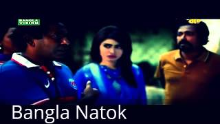 Bangla Natok sikandar box akhon nij grame 2