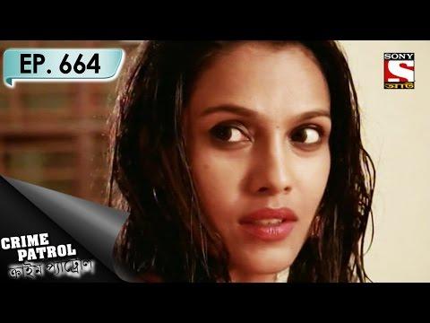 Crime Patrol - ক্রাইম প্যাট্রোল (Bengali) - Ep 664 - Hoop - 29th Apr, 2017