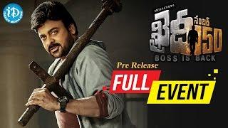 Khaidi No 150 Pre-release Function Full Event | Mega Star Chiranjeevi | Kajal Aggarwal | V V Vinayak
