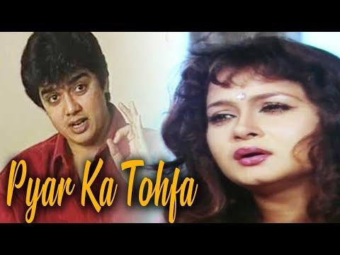 Pyar Ka Tohfa | Hindi Dubbed Movies | Harish Movies  | South Indian Movies Dubbed In Hindi
