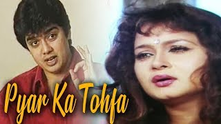 Pyar Ka Tohfa | Hindi Dubbed Movies | Harish Movies  | South Indian Movies Dubbed In Hindi