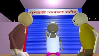 Make joke of // chaha ke ptakhe part 2// funny whatsapp status video