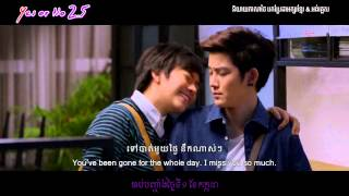 Yes or No 2.5 | Official Trailer | Khmer sub | English sub